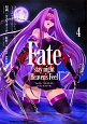 Fate/stay night [Heaven's Feel] (4)