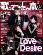 歌ってみたの本 2017July Love Desire/大石昌良
