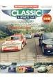 CLASSIC&SPORTS CAR<日本版> 世界で最も売れているクラシックカーマガジン(8)