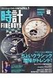 FINEBOYS 時計 (12)