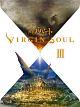 神撃のバハムート VIRGIN SOUL III
