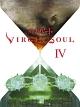 神撃のバハムート VIRGIN SOUL IV