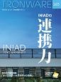 TRONWARE 2017.6 INIADの連携力 TRON&IoT技術情報マガジン(165)