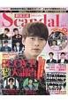 韓国芸能Scandal 最新スキャンダルを大追跡! (2)