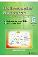 Helicobacter Research 21-3 特集:Helicobacter pylori感染とマイクロバイオーム Journal of Helicobacter R