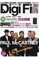 Digi Fi mora蔵出しDSD音源/Spotify完全網羅 (26)