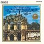 UHQCD DENON Classics BEST ウィンナ・ワルツ・コンサート