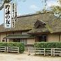 吟詠の友(33) 平成28年度 日本コロムビア吟詠コンクール 優秀者 -模範吟・伴奏付-