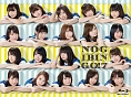 NOGIBINGO!7 Blu-ray BOX