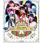 ときめき・宣伝部のどきどき・クリスマスパーティー vol.2