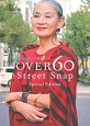 OVER60 Street Snap Special Edition