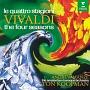 ヴィヴァルディ:ヴァイオリン協奏曲集「四季」