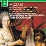 モーツァルト:木管楽器のための協奏曲集