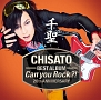 千聖~CHISATO~ 20th ANNIVERSARY BEST ALBUM「Can you Rock?!」(通常盤)