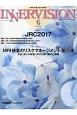 月刊 インナービジョン 32-6 2017.6 医療と画像の総合情報誌