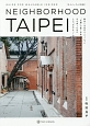 NEIGHBORHOOD TAIPEI GUIDE FOR WALKABLE INSIDE