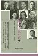 大阪の俳人たち (7)