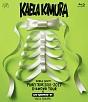 """KAELA presents PUNKY TOUR 2016-2017 """"DIAMOND TOUR"""" & MTV Unplugged : Kaela Kimura(通常盤)"""
