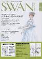 SWAN MAGAZINE 2017夏 やっぱり、バレエが大好き。(48)