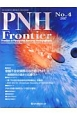 PNH Frontier 座談会:骨髄不全症候群のなかのPNH-病態研究の進歩と位置づけ- (4)