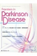 Frontiers in Parkinson Disease 10-2 2017.5