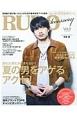RUDO Accessory 男目線で選び抜いた大人のための最旬武骨アクセ読本(6)