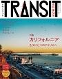 TRANSIT 特集:カリフォルニア もうひとつのアメリカへ through our habitat(36)