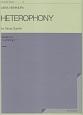 西村朗/弦楽四重奏のための ヘテロフォニー