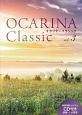 OCARINA Classic 模範演奏・カラオケCD付き (3)
