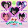 Be-Vap アイドルスクール 1学期 1982~1984