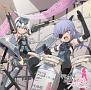 TVアニメーション フレームアームズ・ガール ミュージック・アルバム~アーキテクト、迅雷~
