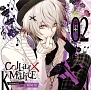 Collar×Malice Character CD vol.2(通常盤)
