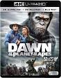 猿の惑星:新世紀(ライジング)<4K ULTRA HD+3D+2Dブルーレイ>