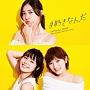 #好きなんだ(通常盤C)(DVD付)