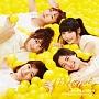#好きなんだ(B)(DVD付)