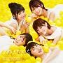 #好きなんだ(C)(DVD付)