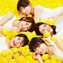 #好きなんだ(D)(DVD付)