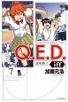 Q.E.D.iff-証明終了-(7)