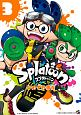 Splatoon (3)