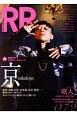 ROCK AND READ 読むロックマガジン(72)