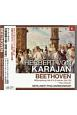 カラヤン/ベートーヴェン:交響曲第9番「合唱」