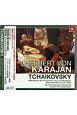 カラヤン/チャイコフスキー:交響曲第6番「悲愴」・幻想序曲「ロメオとジュリエット」