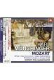 ミュンヒンガー/モーツァルト:フルートとハープのための協奏曲・クラリネット協奏曲
