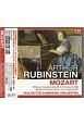 ルービンシュタイン/モーツァルト:ピアノ協奏曲第20番・第21番