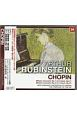 ルービンシュタイン/ショパン:ピアノ協奏曲第1番・第2番