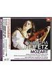 ハイフェッツ/モーツァルト:ヴァイオリン協奏曲第4番・5番「トルコ風」/他