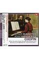 ルービンシュタイン/ハラシェヴィチ/ショパン:3つの新しい練習曲・バラード第1番・前奏曲集/他