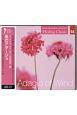 ヒーリング・クラシック 風のアダージョ Adagio of Wind