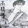 虹/シンプル(DVD付)