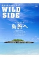 WILD SIDE-ワイルドサイド- アウトドアトリップマガジン(1)